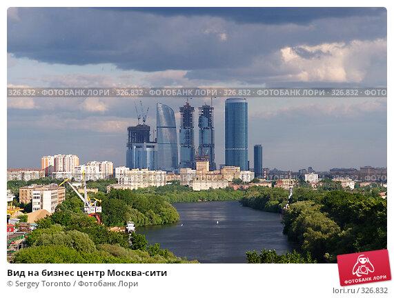 Купить «Вид на бизнес центр Москва-сити», фото № 326832, снято 31 мая 2008 г. (c) Sergey Toronto / Фотобанк Лори