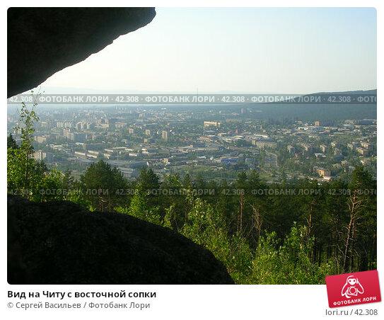 Вид на Читу с восточной сопки, фото № 42308, снято 8 июля 2006 г. (c) Сергей Васильев / Фотобанк Лори
