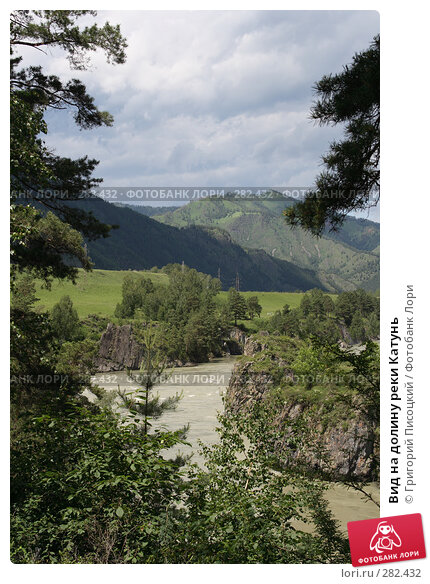 Вид на долину реки Катунь, фото № 282432, снято 12 июня 2007 г. (c) Григорий Писоцкий / Фотобанк Лори