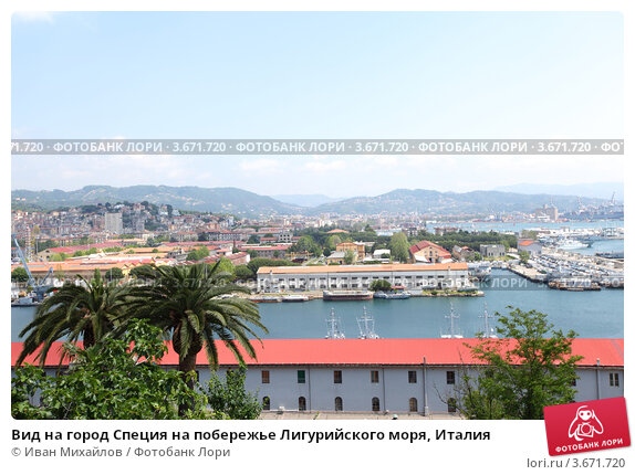 Buy property in La Spezia on the coast inexpensively