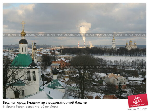 Вид на город Владимир с водонапорной башни, эксклюзивное фото № 15792, снято 5 ноября 2006 г. (c) Ирина Терентьева / Фотобанк Лори