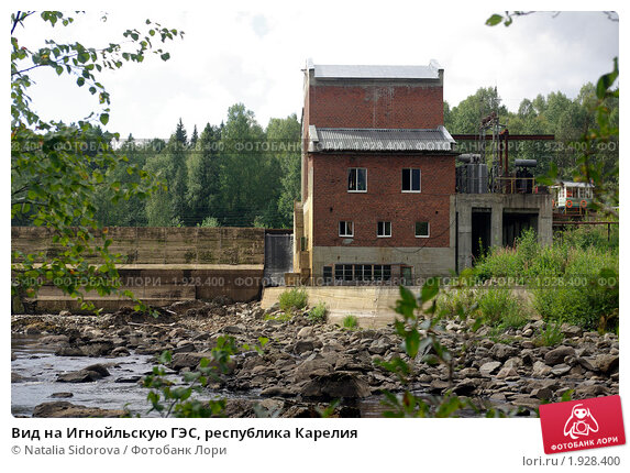 Вид на Игнойльскую ГЭС, республика Карелия, фото № 1928400, снято 12 августа 2010 г. (c) Natalya Sidorova / Фотобанк Лори