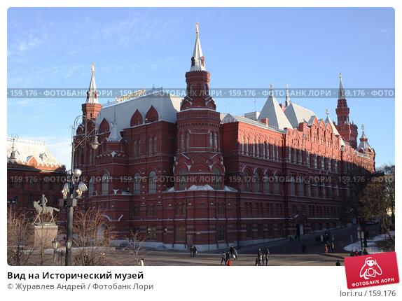 Вид на Исторический музей, эксклюзивное фото № 159176, снято 22 ноября 2007 г. (c) Журавлев Андрей / Фотобанк Лори