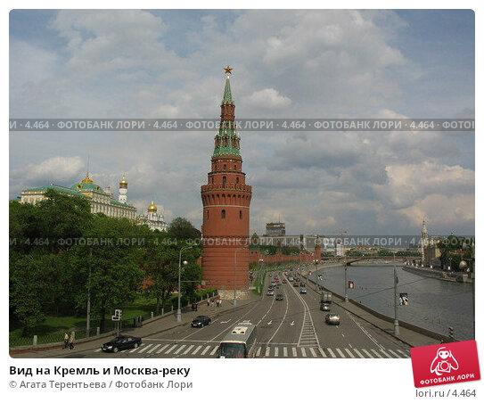 Купить «Вид на Кремль и Москва-реку», фото № 4464, снято 21 мая 2006 г. (c) Агата Терентьева / Фотобанк Лори