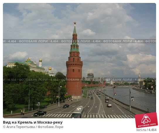 Вид на Кремль и Москва-реку, фото № 4464, снято 21 мая 2006 г. (c) Агата Терентьева / Фотобанк Лори