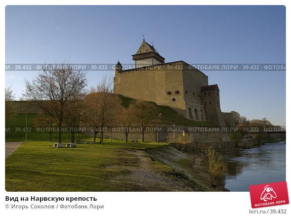 Вид на Нарвскую крепость, фото № 39432, снято 24 февраля 2017 г. (c) Игорь Соколов / Фотобанк Лори