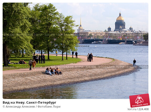 Вид на Неву. Санкт-Петербург, эксклюзивное фото № 224408, снято 25 мая 2006 г. (c) Александр Алексеев / Фотобанк Лори