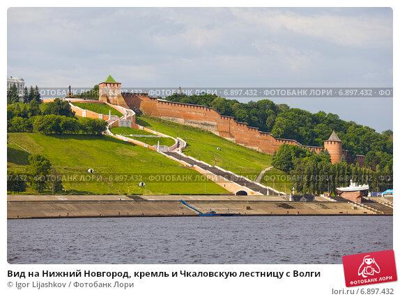 Купить «Вид на Нижний Новгород, кремль и Чкаловскую лестницу с Волги», фото № 6897432, снято 18 июля 2019 г. (c) Igor Lijashkov / Фотобанк Лори