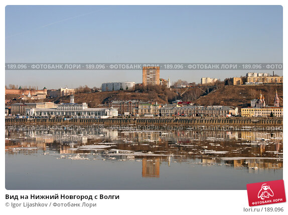 Вид на Нижний Новгород с Волги, фото № 189096, снято 9 октября 2004 г. (c) Igor Lijashkov / Фотобанк Лори