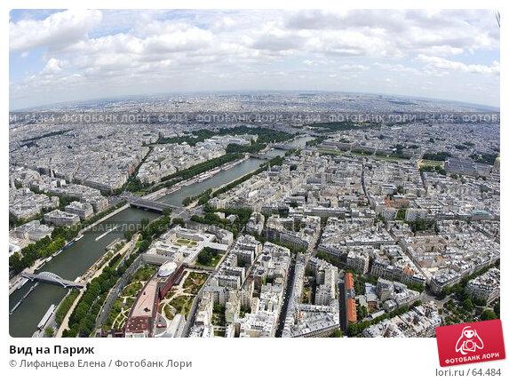 Вид на Париж, фото № 64484, снято 21 июля 2017 г. (c) Лифанцева Елена / Фотобанк Лори