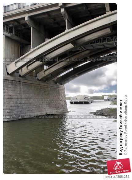 Купить «Вид на реку Енисей и мост», фото № 308252, снято 22 мая 2008 г. (c) Parmenov Pavel / Фотобанк Лори