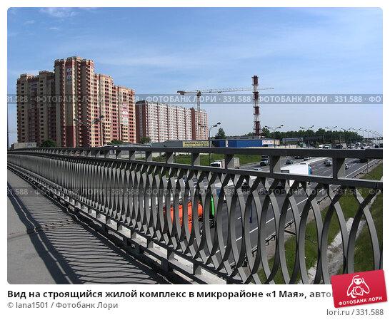 Вид на строящийся жилой комплекс в микрорайоне «1 Мая», автомобильный мост через МКАД, Балашиха, Московская область, эксклюзивное фото № 331588, снято 9 июня 2008 г. (c) lana1501 / Фотобанк Лори