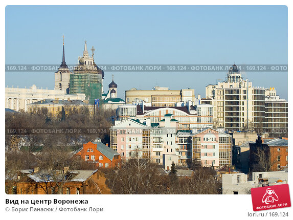 Вид на центр Воронежа, фото № 169124, снято 30 декабря 2007 г. (c) Борис Панасюк / Фотобанк Лори