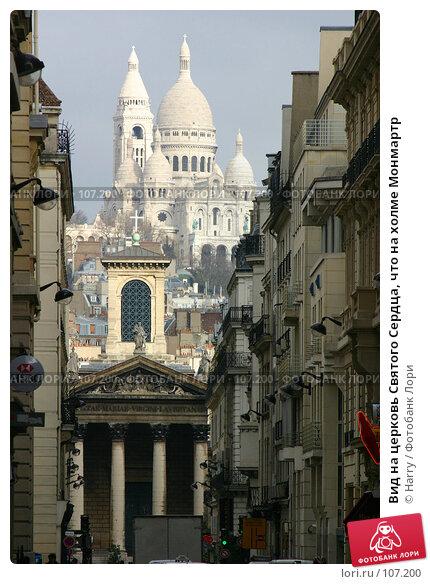 Вид на церковь Святого Сердца, что на холме Монмартр, фото № 107200, снято 27 февраля 2006 г. (c) Harry / Фотобанк Лори