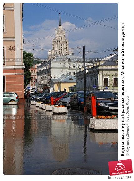 Вид на высотку на Красных воротах с Мясницкой после дождя, фото № 61136, снято 14 мая 2007 г. (c) Крупнов Денис / Фотобанк Лори