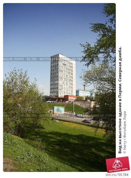 Вид на высотное здание в Перми. Северная дамба., фото № 59784, снято 23 июня 2005 г. (c) Harry / Фотобанк Лори