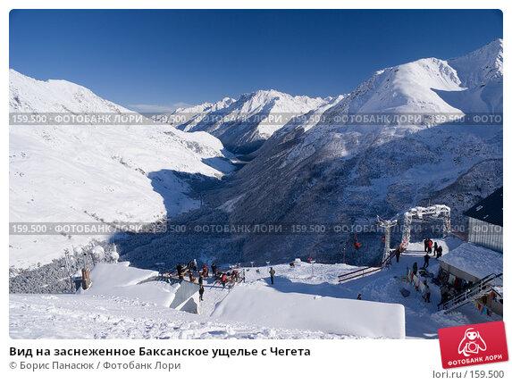 Вид на заснеженное Баксанское ущелье с Чегета, фото № 159500, снято 15 декабря 2007 г. (c) Борис Панасюк / Фотобанк Лори