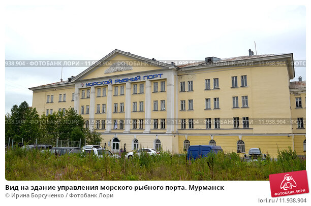 https://prv0.lori-images.net/vid-na-zdanie-upravleniya-morskogo-rybnogo-porta-0011938904-preview.jpg