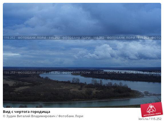 Вид с чертога городища, фото № 115252, снято 4 ноября 2007 г. (c) Зудин Виталий Владимирович / Фотобанк Лори