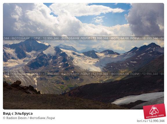 Вид с Эльбруса. Стоковое фото, фотограф Radion Devin / Фотобанк Лори