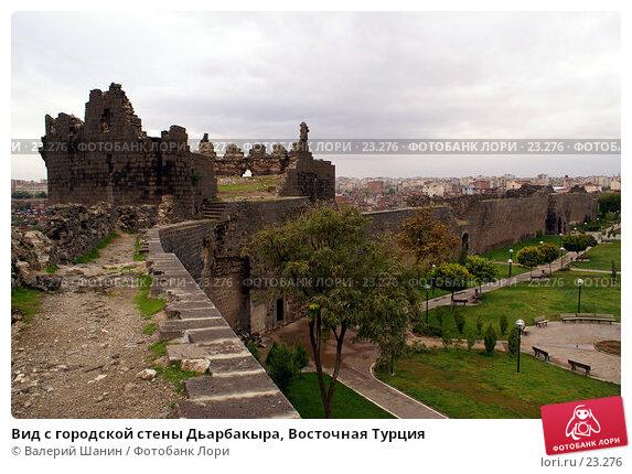 Вид с городской стены Дьарбакыра, Восточная Турция, фото № 23276, снято 4 ноября 2006 г. (c) Валерий Шанин / Фотобанк Лори