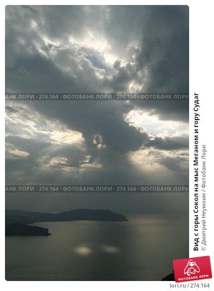 Вид с горы Сокол на мыс Меганом и гору Судаг, эксклюзивное фото № 274164, снято 24 сентября 2005 г. (c) Дмитрий Неумоин / Фотобанк Лори