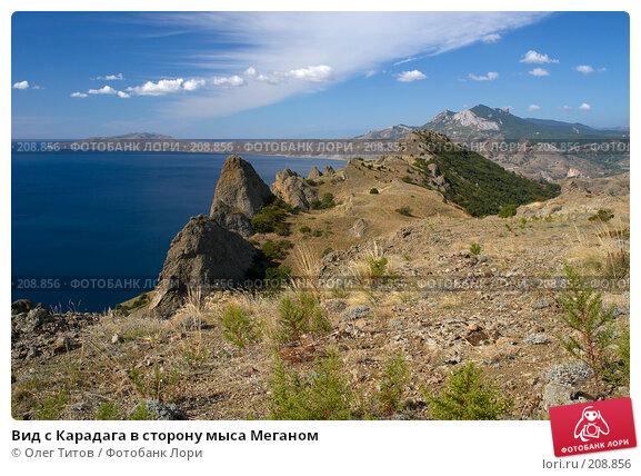 Вид с Карадага в сторону мыса Меганом, фото № 208856, снято 11 сентября 2006 г. (c) Олег Титов / Фотобанк Лори
