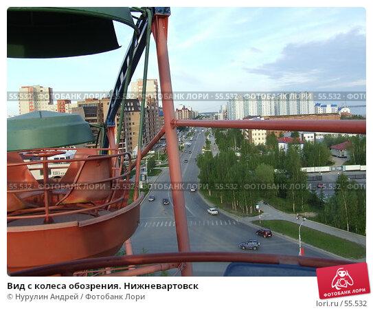 Вид с колеса обозрения. Нижневартовск, фото № 55532, снято 22 июня 2007 г. (c) Нурулин Андрей / Фотобанк Лори