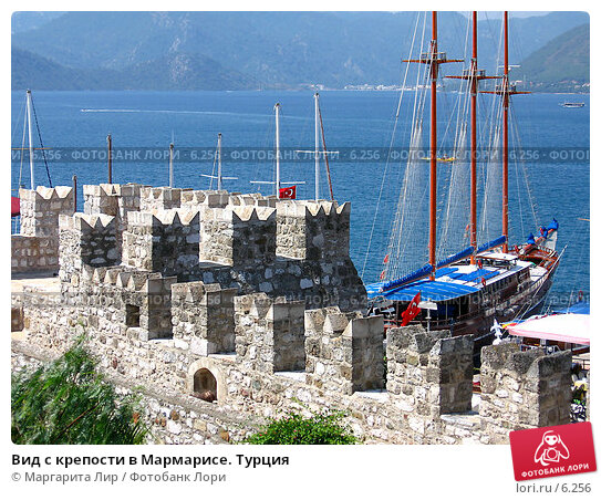 Вид с крепости в Мармарисе. Турция, фото № 6256, снято 12 июля 2006 г. (c) Маргарита Лир / Фотобанк Лори