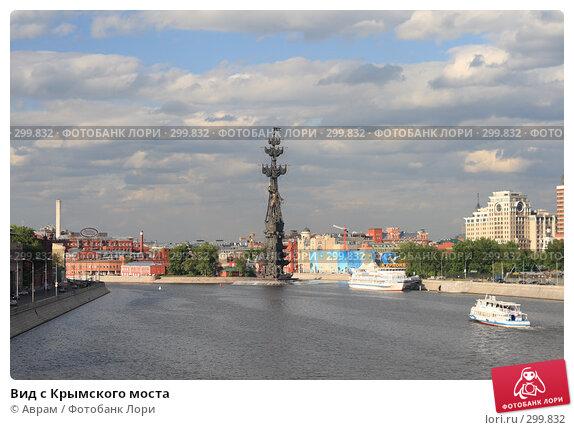 Вид с Крымского моста, фото № 299832, снято 16 мая 2008 г. (c) Аврам / Фотобанк Лори