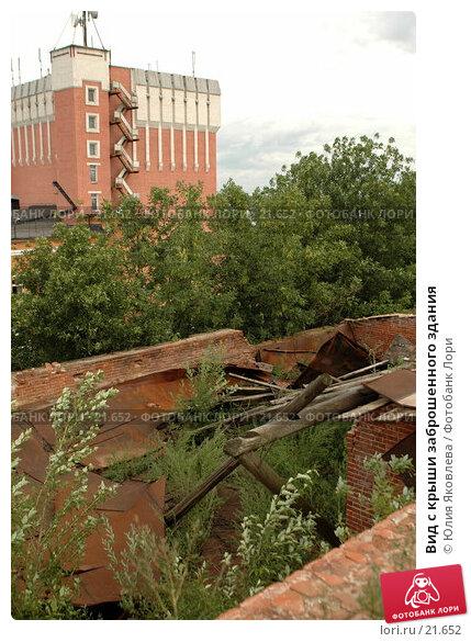 Вид с крыши заброшенного здания, фото № 21652, снято 9 августа 2006 г. (c) Юлия Яковлева / Фотобанк Лори