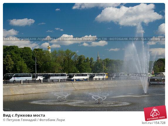 Вид с Лужкова моста, фото № 154728, снято 23 июня 2007 г. (c) Петухов Геннадий / Фотобанк Лори