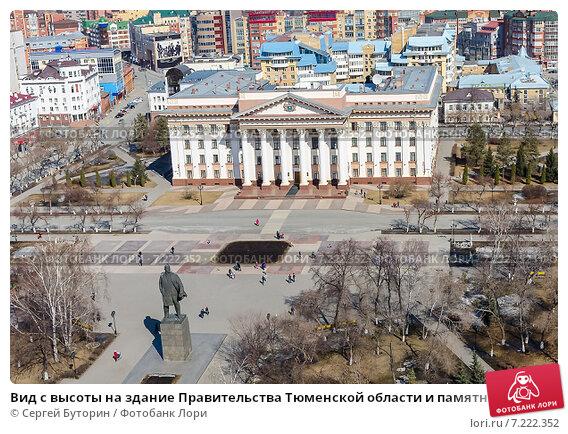 Продажа зданий памятников в тюмени данила мастер памятники официальный сайт липецк