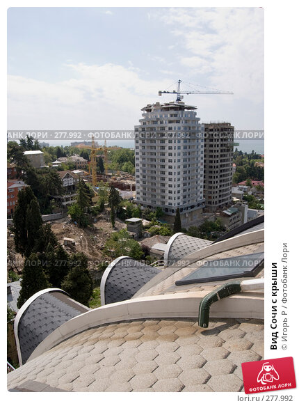 Вид Сочи с крыши, фото № 277992, снято 8 мая 2008 г. (c) Игорь Р / Фотобанк Лори