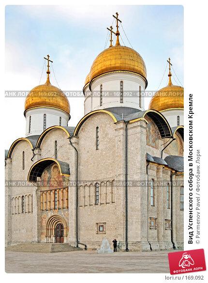 Купить «Вид Успенского собора в Московском Кремле», фото № 169092, снято 23 декабря 2007 г. (c) Parmenov Pavel / Фотобанк Лори