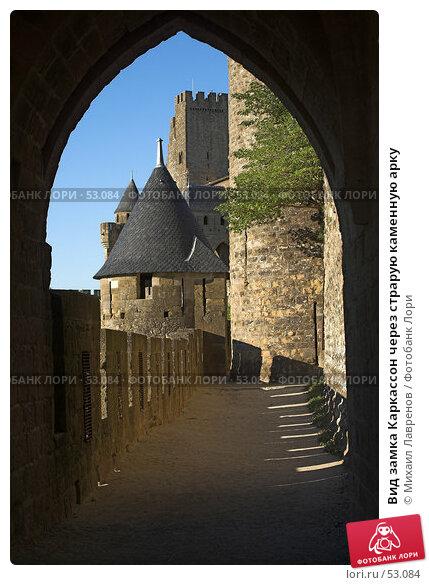Вид замка Каркассон через страрую каменную арку, фото № 53084, снято 23 марта 2017 г. (c) Михаил Лавренов / Фотобанк Лори