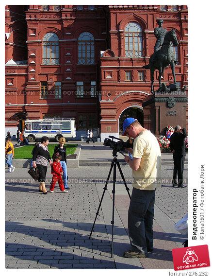 Видеооператор, эксклюзивное фото № 276232, снято 4 мая 2008 г. (c) lana1501 / Фотобанк Лори