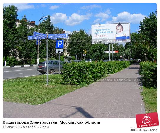 prostitutki-belovskogo-rayona-kurskoy-oblasti