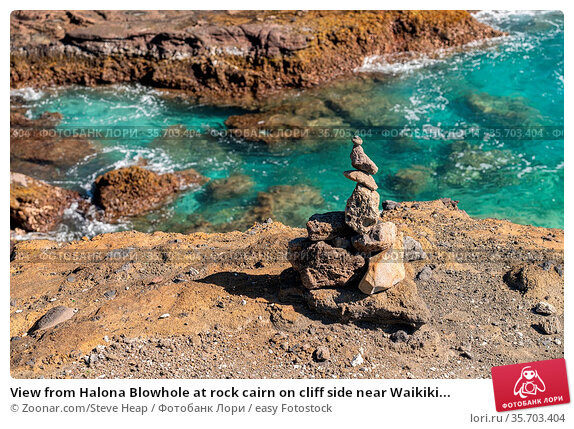 View from Halona Blowhole at rock cairn on cliff side near Waikiki... Стоковое фото, фотограф Zoonar.com/Steve Heap / easy Fotostock / Фотобанк Лори