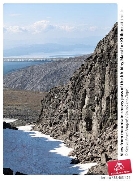 Купить «View from mountain snowy pass of the Khibiny Massif or Khibins at the Imandra lake. The Kola Peninsula, Russia, within the Arctic Circle», фото № 33403424, снято 18 июля 2015 г. (c) Кекяляйнен Андрей / Фотобанк Лори
