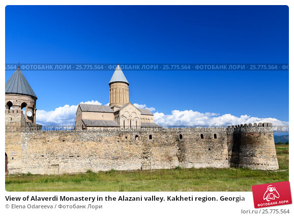 Купить «View of Alaverdi Monastery in the Alazani valley. Kakheti region. Georgia», фото № 25775564, снято 18 сентября 2016 г. (c) Elena Odareeva / Фотобанк Лори