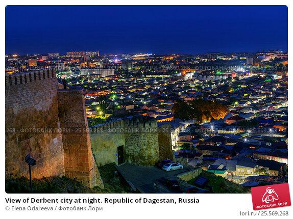 Купить «View of Derbent city at night. Republic of Dagestan, Russia», фото № 25569268, снято 8 сентября 2016 г. (c) Elena Odareeva / Фотобанк Лори