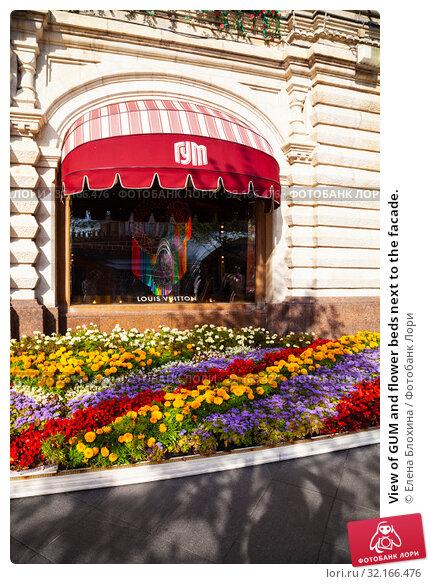 Купить «View of GUM and flower beds next to the facade.», фото № 32166476, снято 14 августа 2019 г. (c) Елена Блохина / Фотобанк Лори