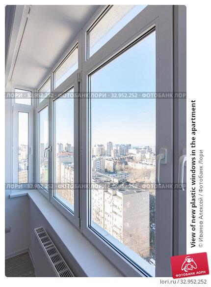 View of new plastic windows in the apartment. Стоковое фото, фотограф Иванов Алексей / Фотобанк Лори