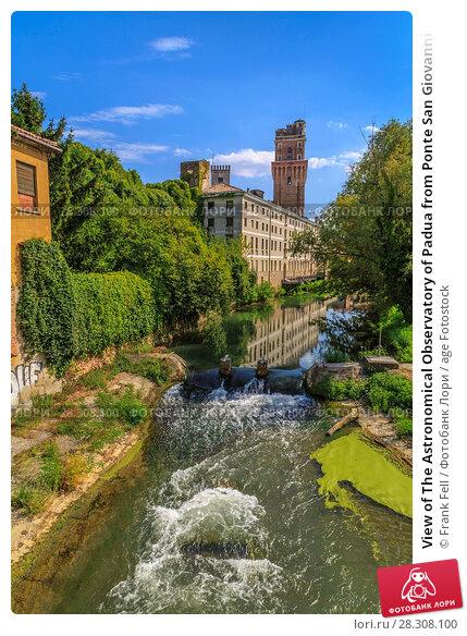 Купить «View of The Astronomical Observatory of Padua from Ponte San Giovanni delle Navi, Padua, Veneto, Italy, Europe», фото № 28308100, снято 23 августа 2017 г. (c) age Fotostock / Фотобанк Лори