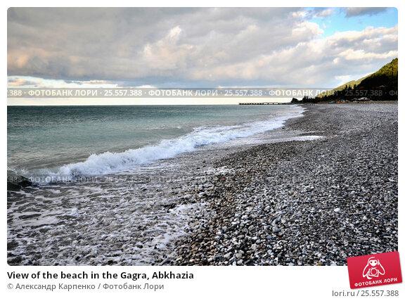 Купить «View of the beach in the Gagra, Abkhazia», фото № 25557388, снято 26 сентября 2014 г. (c) Александр Карпенко / Фотобанк Лори