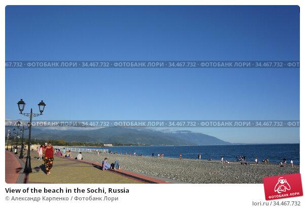 View of the beach in the Sochi, Russia (2016 год). Редакционное фото, фотограф Александр Карпенко / Фотобанк Лори