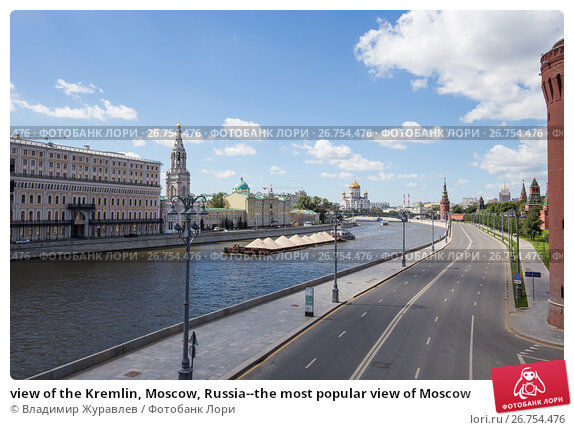 Купить «view of the Kremlin, Moscow, Russia--the most popular view of Moscow», фото № 26754476, снято 6 августа 2017 г. (c) Владимир Журавлев / Фотобанк Лори