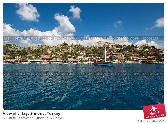 View of village Simena, Turkey (2017 год). Редакционное фото, фотограф Юлия Белоусова / Фотобанк Лори