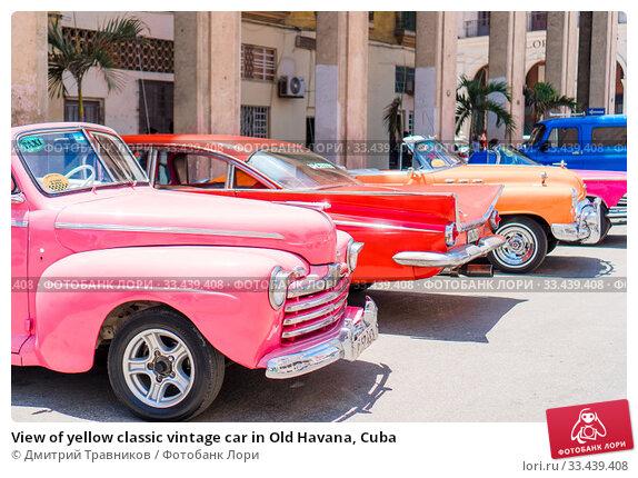 Купить «View of yellow classic vintage car in Old Havana, Cuba», фото № 33439408, снято 14 апреля 2017 г. (c) Дмитрий Травников / Фотобанк Лори